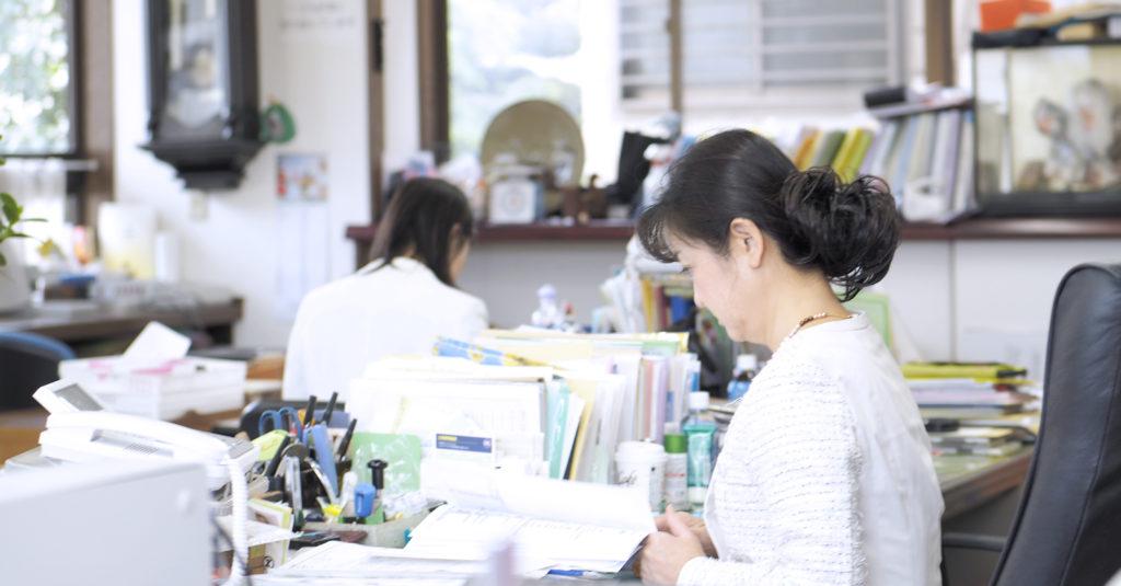 事務所風景:埼玉県久喜市 司法書士ちく事務所  相続・遺言・贈与・売買・会社登記・成年後見・訴訟・調停など取り扱っています