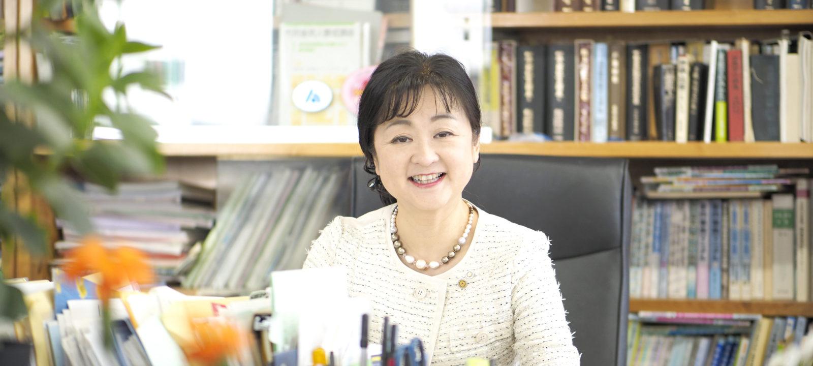 埼玉県久喜市の司法書士ちく事務所